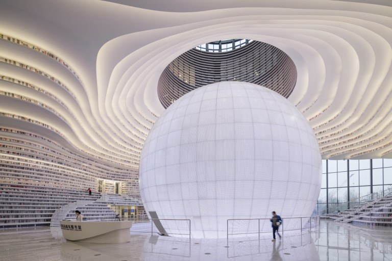 Tianjin_Library.jpg